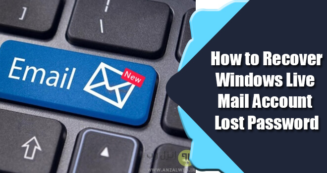 recover windows live mail password
